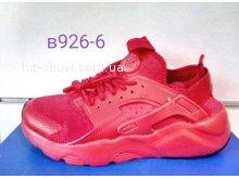 Кроссовки Nike Huarache B926-6