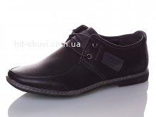 Туфли Paliament D5203-2