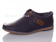 Туфли Paliament D5203-3