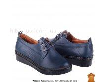Туфли Allshoes 166008