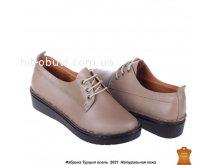Туфли Allshoes 166011