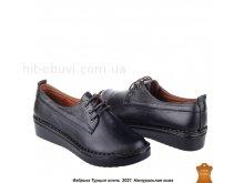 Туфли Allshoes 166012