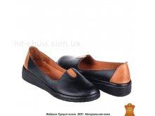 Туфли Allshoes 166030