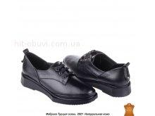 Туфли Allshoes 166128