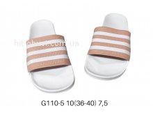 Шлепки Adidas G110-5