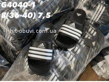 Шлепки Adidas G4040-1