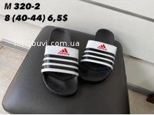 Шлепки Adidas M320-2
