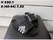 Шлепки Adidas M330-1