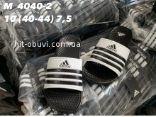 Шлепки Adidas M4040-2