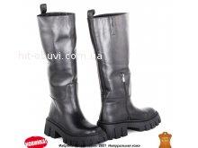 Сапоги Allshoes 166039