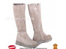 Сапоги Allshoes 166041
