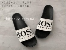 Шлепки Hugo Boss M120-2