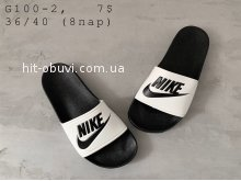 Шлепки  Nike G100-2