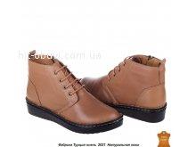 Ботинки Allshoes 166003