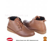 Ботинки Allshoes 166014