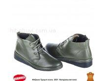 Ботинки Allshoes 166015