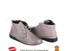 Ботинки Allshoes 166016