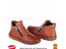 Ботинки Allshoes 166037