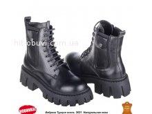 Ботинки Allshoes 166042