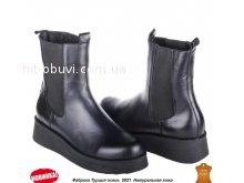 Ботинки Allshoes 166044