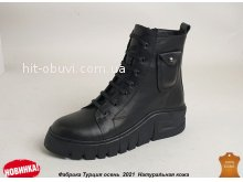 Ботинки Allshoes 166069