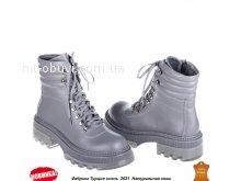 Ботинки Allshoes 166094