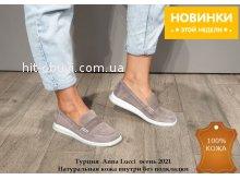 Мокасины Allshoes 165979