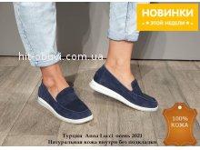 Мокасины Allshoes 165980