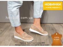 Мокасины Allshoes 165984