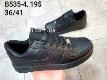 Кросовки Nike B535-4