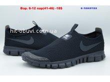 Мокасины Nike Blue