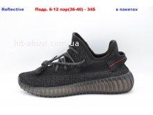 Кроссовки Adidas Black
