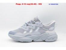 Кроссовки Adidas Grey