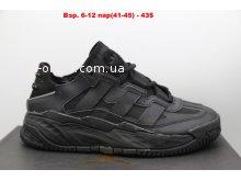Кроссовки Adidas Niteball black