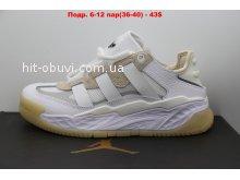 Кроссовки Adidas Niteball white