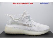 Кроссовки Adidas Reflective Gray