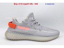 Кроссовки Adidas Reflective Gray/Pink
