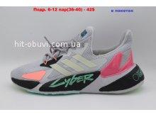 Кроссовки Adidas X9000
