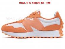 Кроссовки New Balance Orange