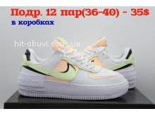 Кроссовки Nike Air Force White/Beige/Green