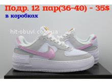 Кроссовки Nike Air Force White/Pink/Grey
