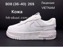 Кроссовки Nike B08