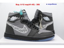 Кроссовки Nike Black/Grey111-1