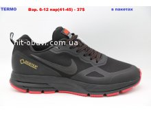 Кроссовки Nike Gore-tex BlackRed