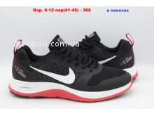 Кроссовки Nike Lunarlon Black/White/Red