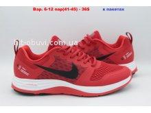 Кроссовки Nike Lunarlon Red