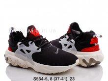 Кроссовки Nike S554-5