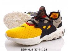 Кроссовки Nike S554-6