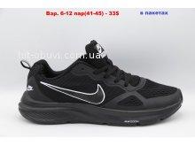 Кроссовки Nike Zoom Pegasus