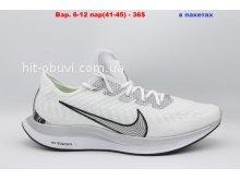 Кроссовки Nike Zoom  X White110-4